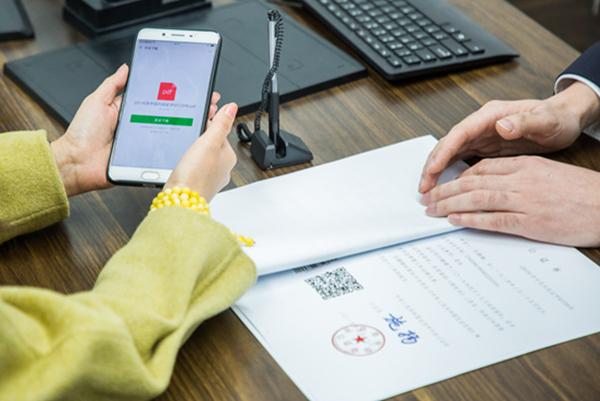 人民网:北京开出全国首例区块链公证书