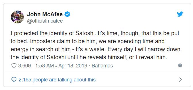 杀毒软件McAfee创始人:我知道谁是中本聪