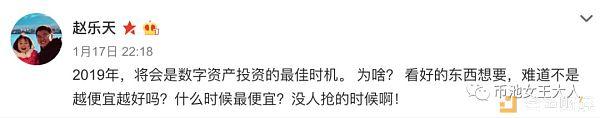 先知还是妄人?比特币价格会按赵东的剧本演吗?