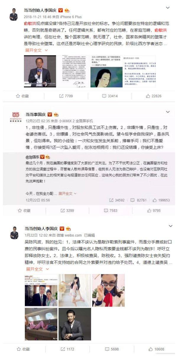 李国庆做客王峰十问:只要聊10分钟就能让90后00后在我怀中哭泣,已经能和他们无障碍沟通