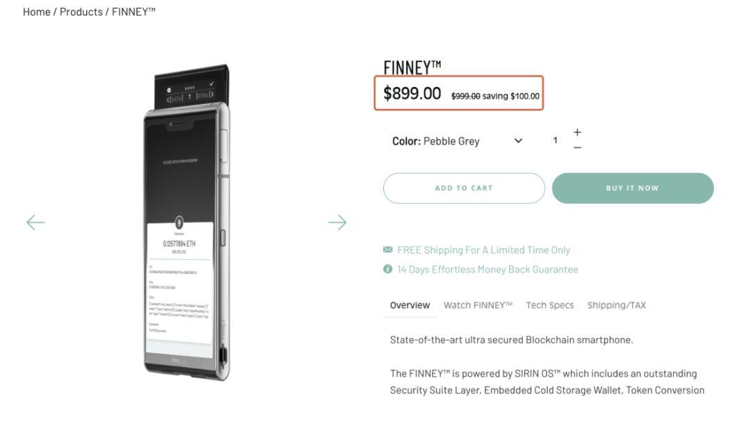 裁员25%, 梅西也拯救不了全球第一款区块链手机!