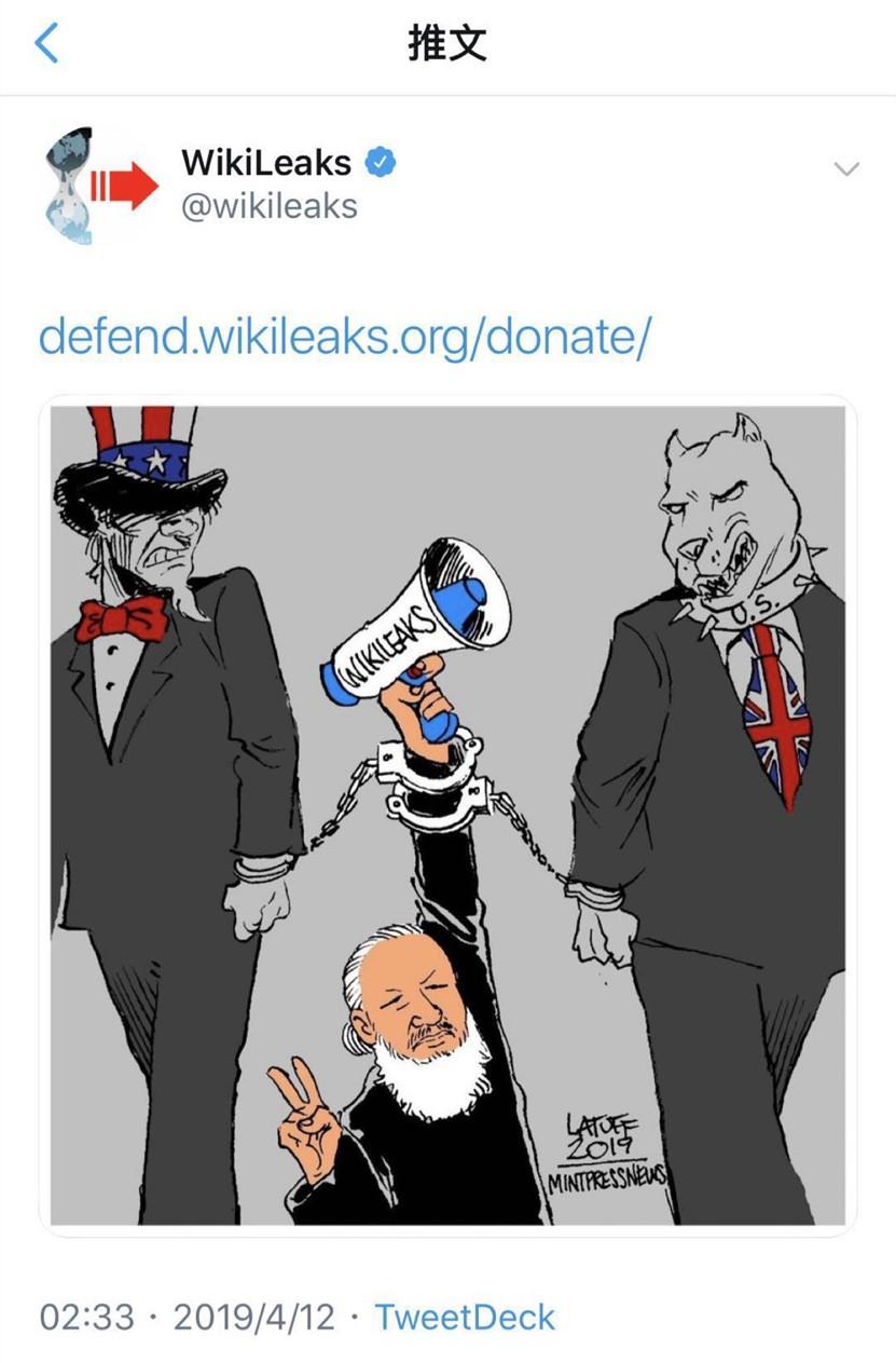 维基解密比特币捐款地址追溯初探:捐了多少?谁在捐?