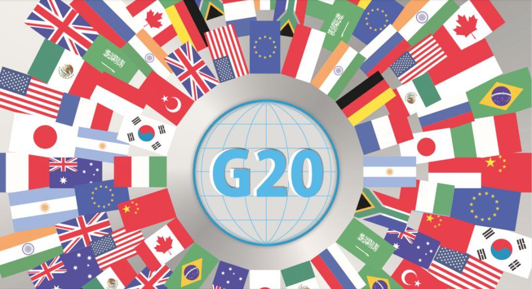 G20、欧盟先后发力,旨在推动区块链纳入主流采用