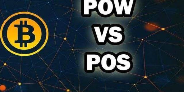 神鱼:未来PoS是更好的选择,Staking和Defi可能会形成博弈
