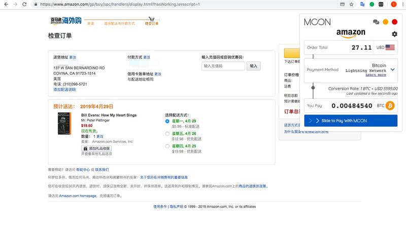 我花了10分钟,在亚马逊上用0.005BTC买了一张唱片