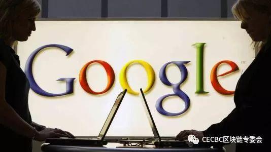 搜索引擎是否需要去中心化?