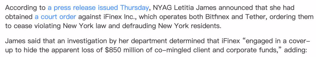 Twitter精选:Bitfinex被质疑亏损8.5亿美金;耐克公司申请加密商标