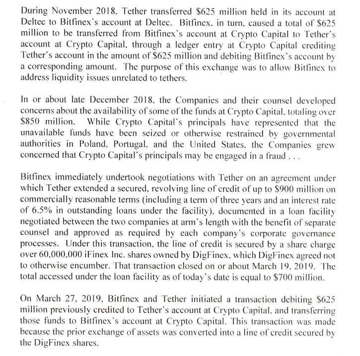 纽约州检方对Bitfinex关注已久,已成立调查小组并进行起诉