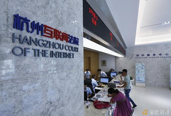 游戏特效也有著作权纠纷 杭州这家法院用上司法区块链