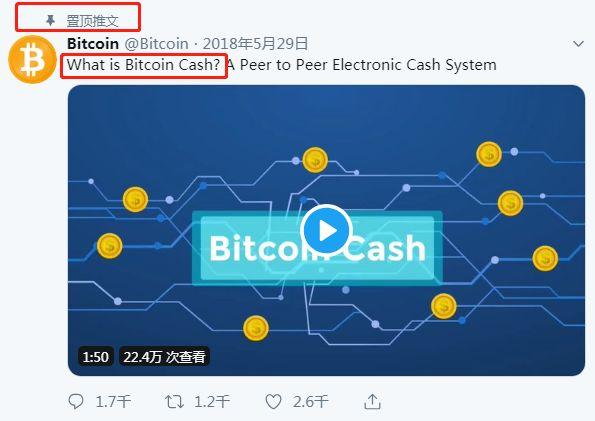 谁能代表真正的比特币?推特账号@Bitcoin陷入争议