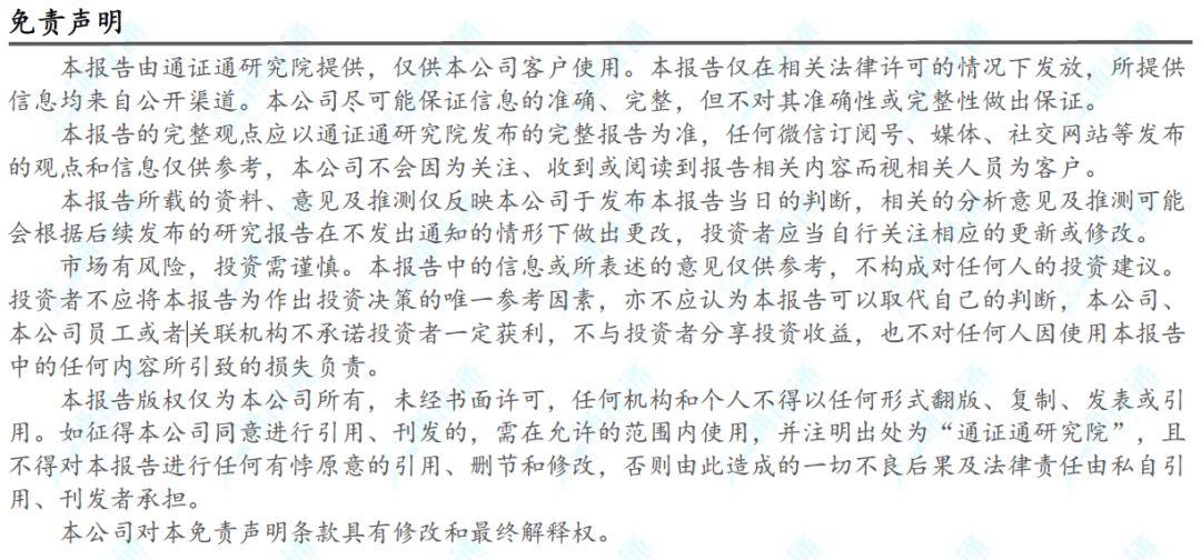 区块链周报:USDT——从王者到青铜的作死之路