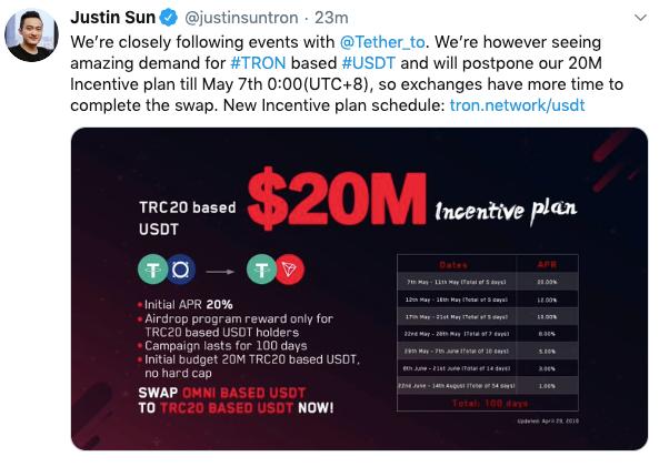 火星一线 | 孙宇晨宣布波场版USDT 2000万美元激励计划至5月7日