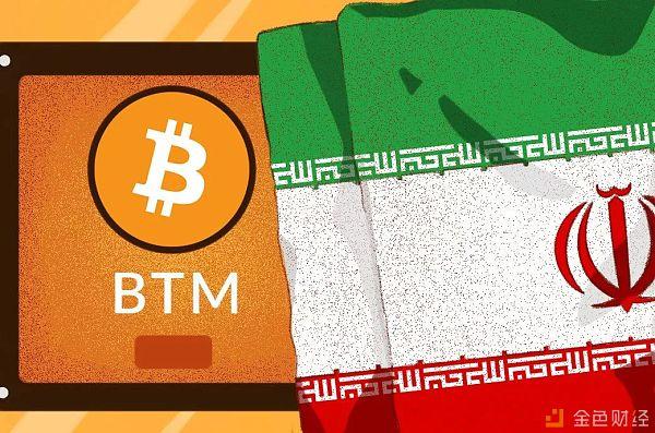 伊朗首台比特币ATM在德黑兰亮相
