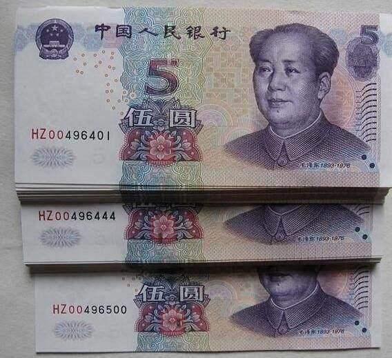 北京商报:新版5元纸币可能采用区块链技术