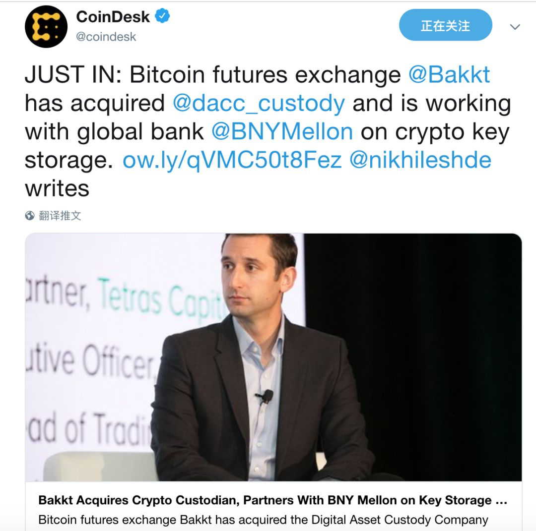推特精选:Bakkt收购数字资产托管公司;Bitfinex计划ieo发行平台币