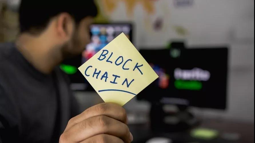 区块链:从三权分立到加密经济