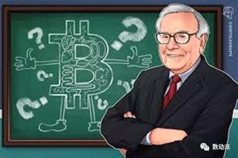 你说:89岁的巴菲特未来会认可BTC吗?