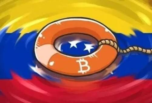 """委内瑞拉惊魂继续,""""吸血鬼""""仍在泛滥"""