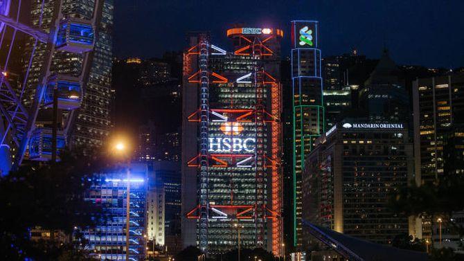 中国科技巨擘获得香港数字银行牌照
