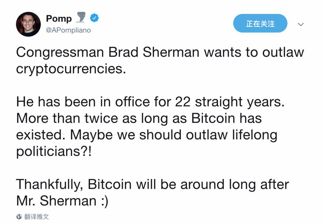 推特精选:国会议员呼吁取缔比特币;分析师质疑Blockstream遭拉黑