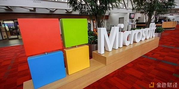 比肩Windows95 ,微软发布比特币区块链项目Ion