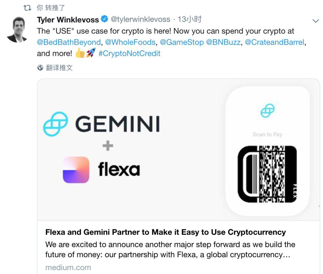 推特精选:Bakkt七月测试比特币期货合约;Bitfinex完成10亿美元融资