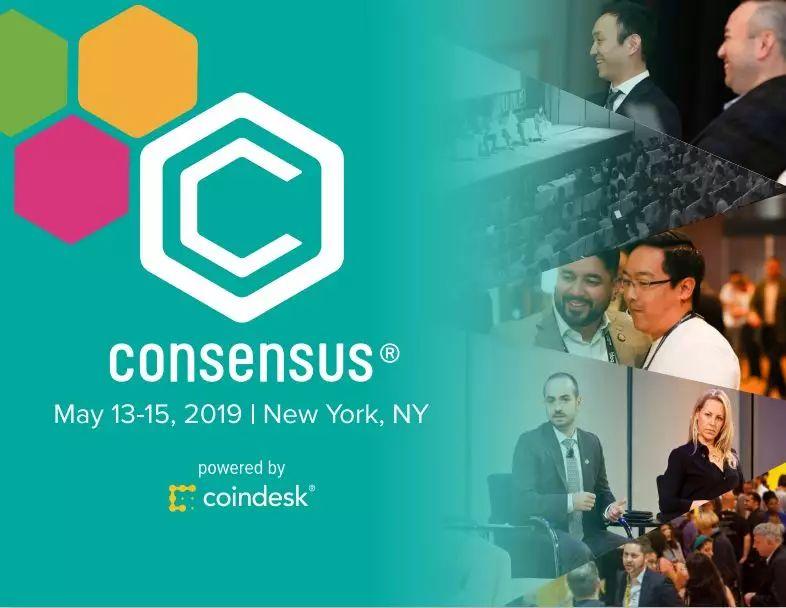 开了 5 届的纽约共识大会,都达成了哪些共识?