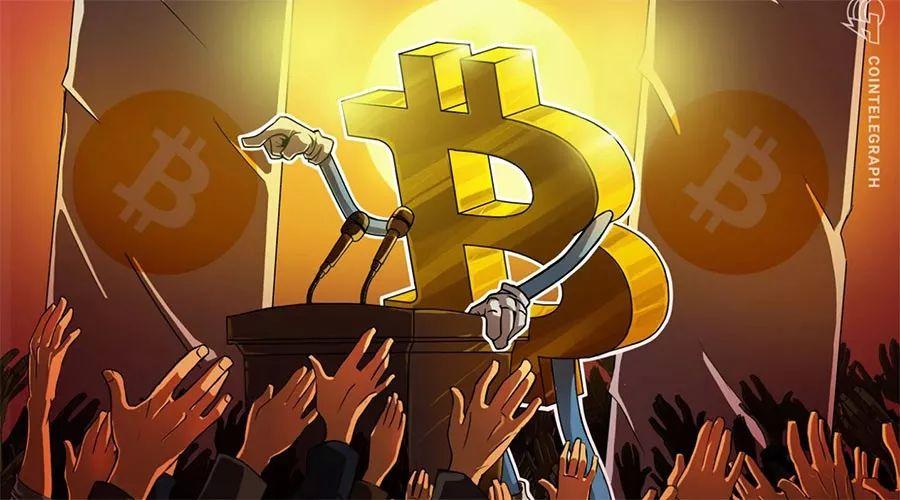 报告:比特币近期暴涨是由于其作为一种资产的成熟