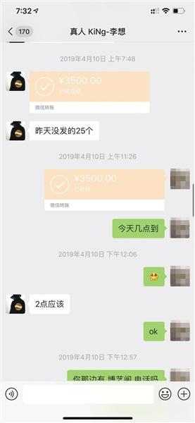 新京报:比特币场外交易乱象——掮客掀非吸漩涡,玩家被圈近3亿