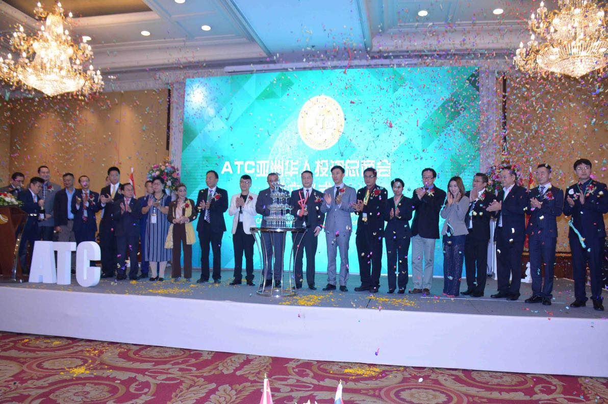 GLB哥伦布基金100%收购亚洲数字资产交易所