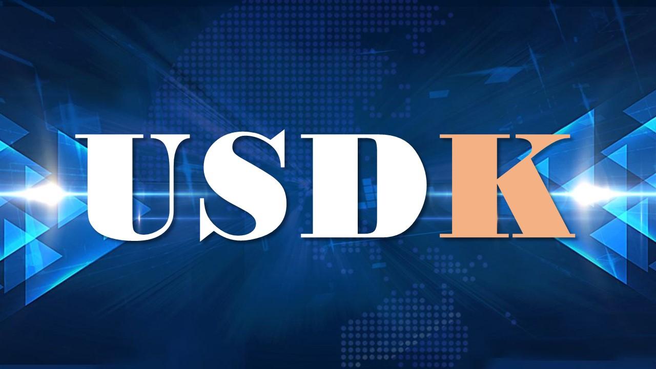 USDK稳定币主打合规透明,用户痛点可破?