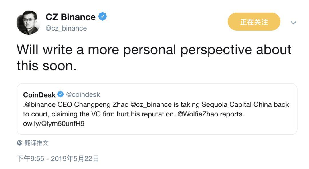推特精选:赵长鹏起诉红杉损害其名誉权;Dfinity将在6月份推出测试网