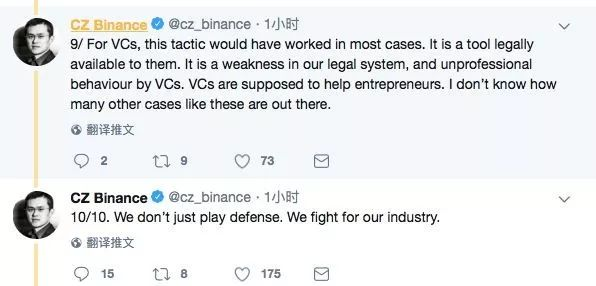 赵长鹏回应起诉红杉资本:我们不仅仅是防守,而是为行业而战