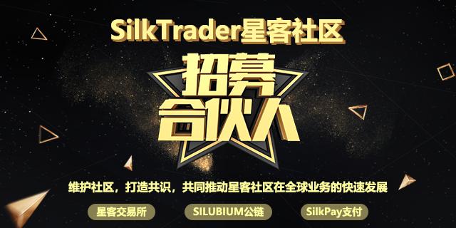 星客交易所SLU平台币涨幅200%,一文看懂SLU