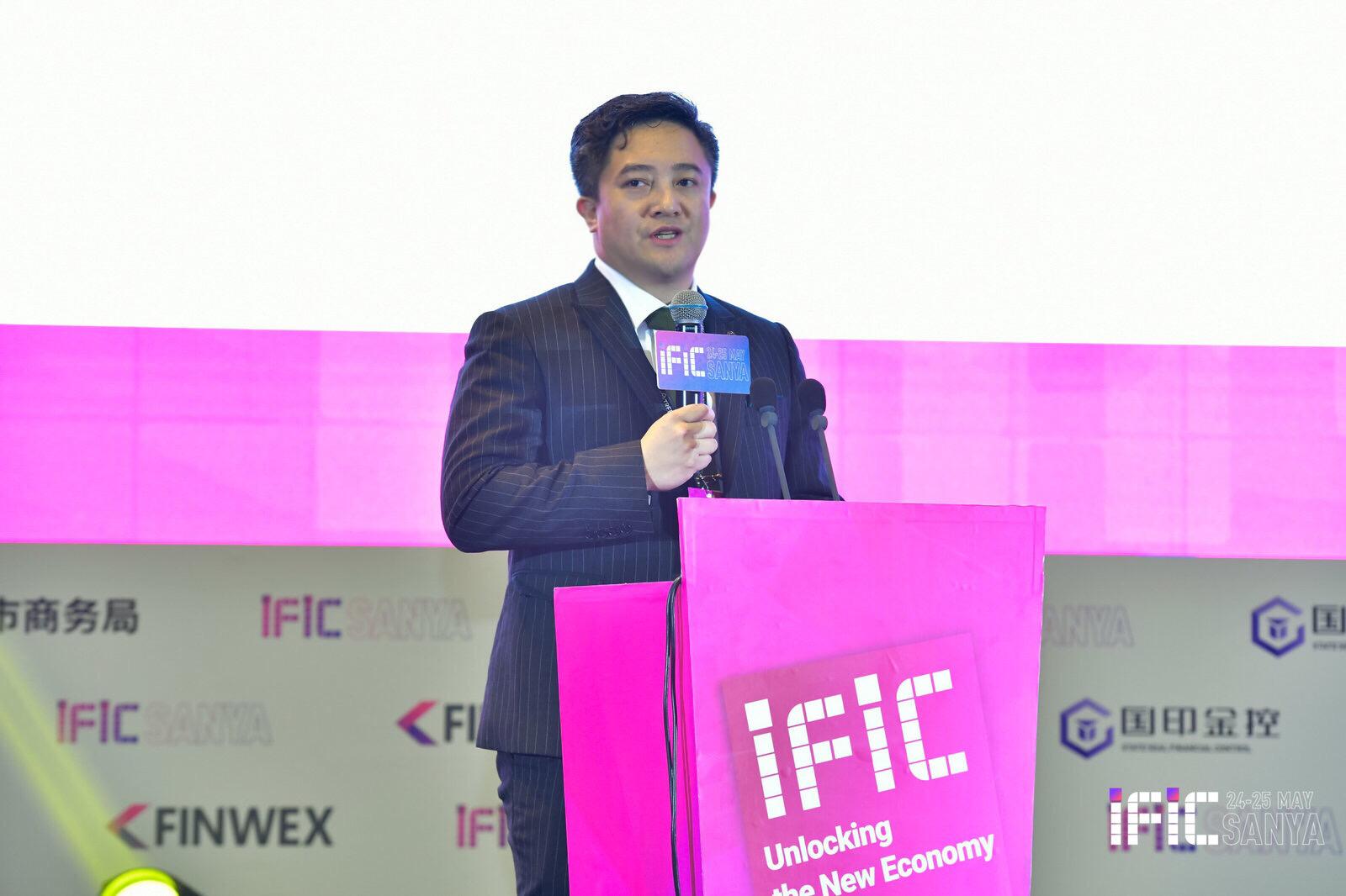 FINWEX创始人尤立:用区块链构建数字经济的信任机制