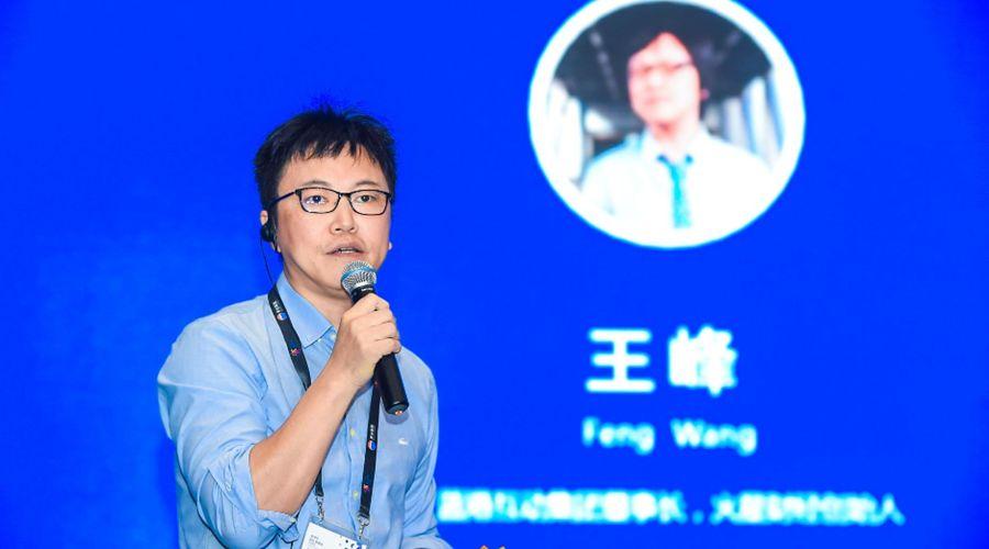 """""""王峰十问""""走进2019数博会,与凯文·凯利等人激辩区块链"""