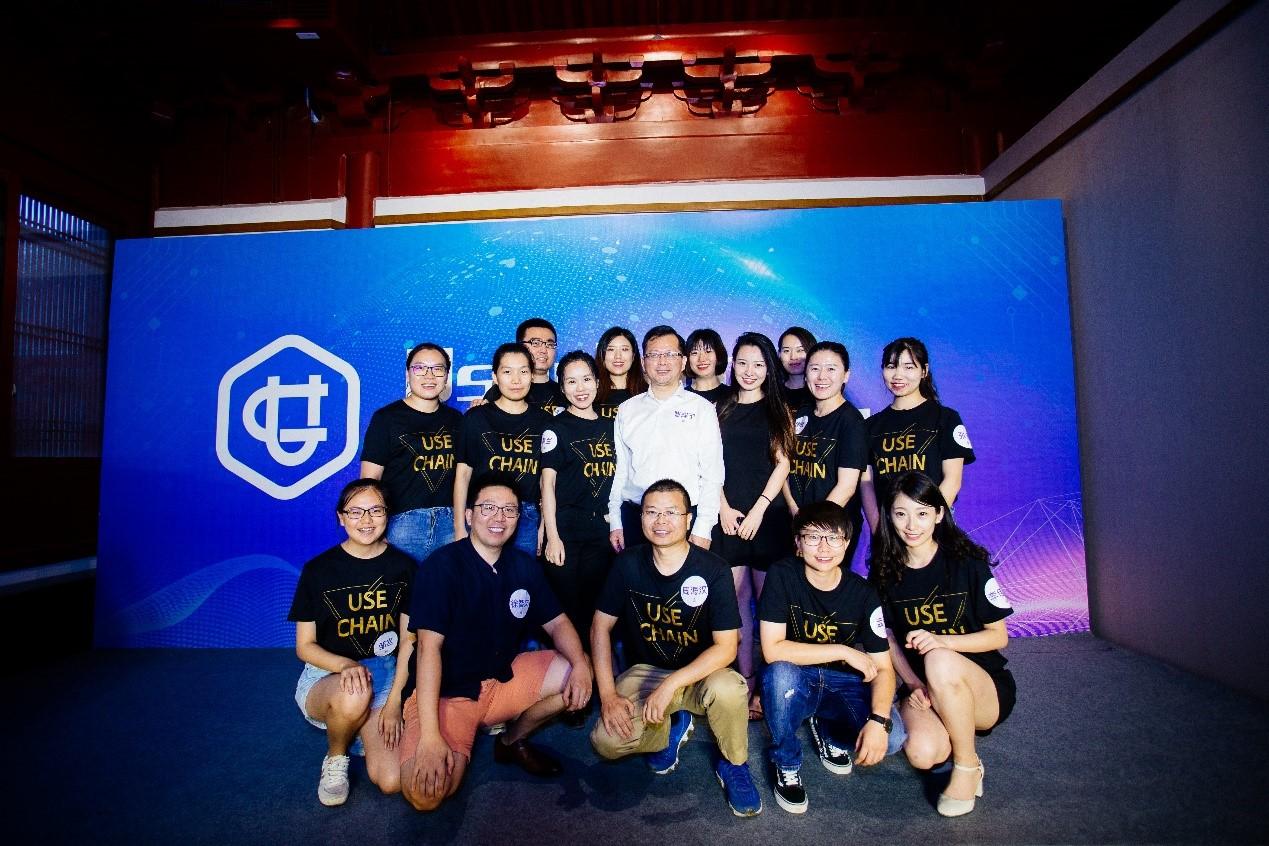 Usechain创始人曹辉宁:20年后,区块链金融将与传统金融分庭抗礼
