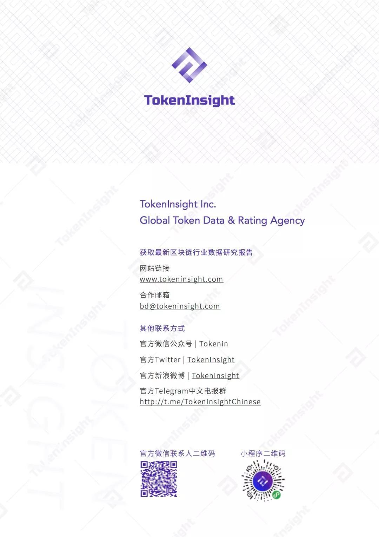 TokenInsight:BOSCore项目评级BB ,展望稳定