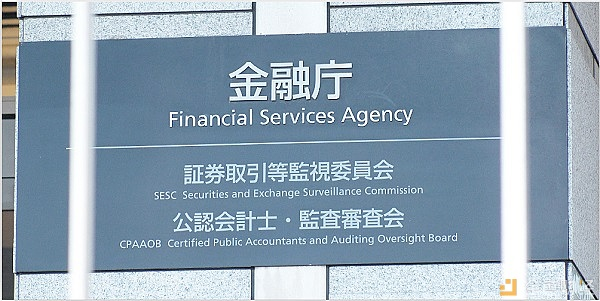 深度解读日本最新加密货币法案