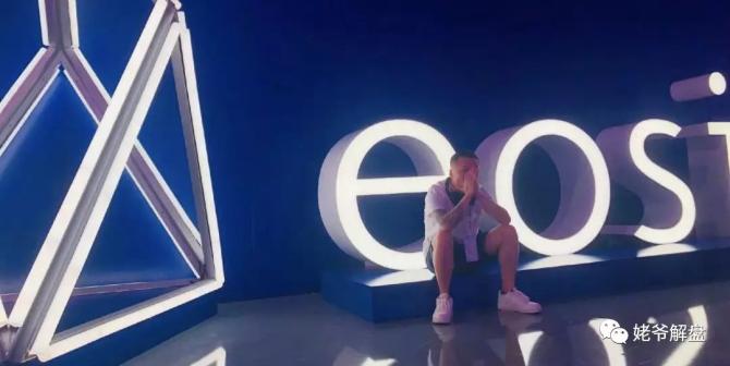 EOS发布会不及预期,ETC的走强是为了拉高出货?