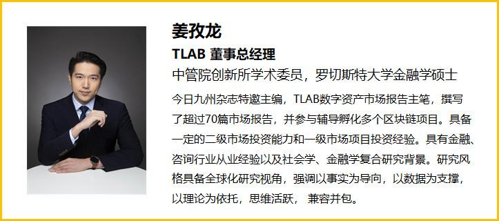 TLAB 日报:区块链是否是后互联网时期的救命稻草?