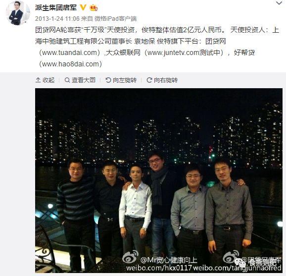 上一个拍下大佬饭局的青年才俊已经在东莞自首了