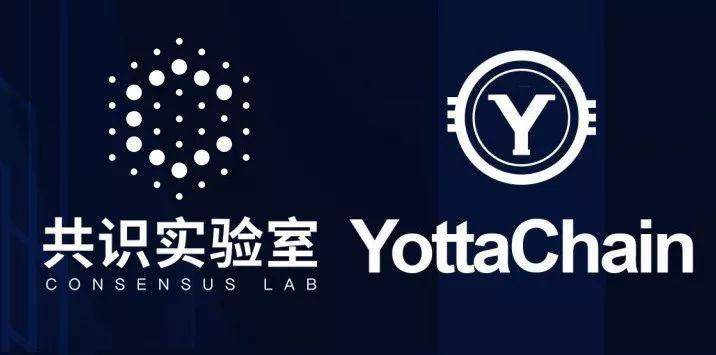 共识实验室搭建YottaChain主超级节点,共创分布式存储行业生态