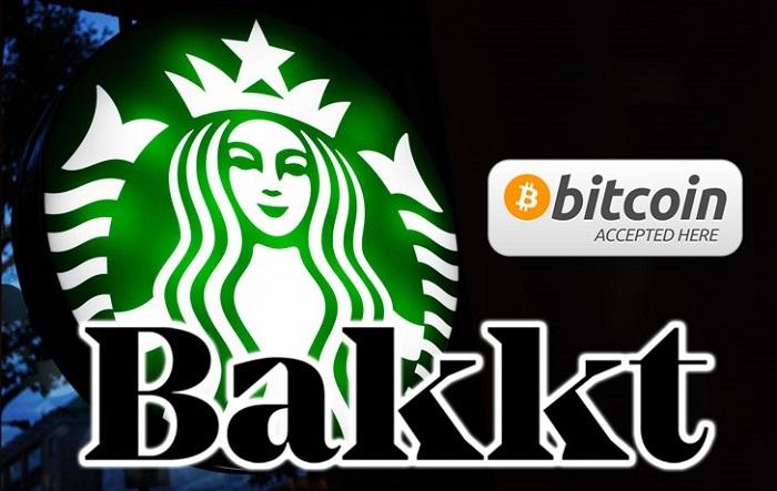 是时候用Bakkt买杯星巴克了
