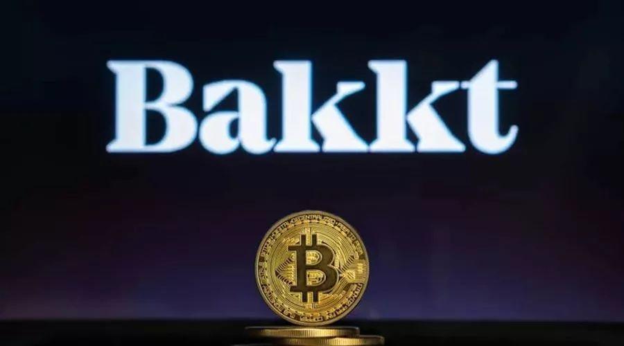 """超级大牛市将至?""""币圈纽交所""""Bakkt正式开启用户测试,预计本季度上线"""