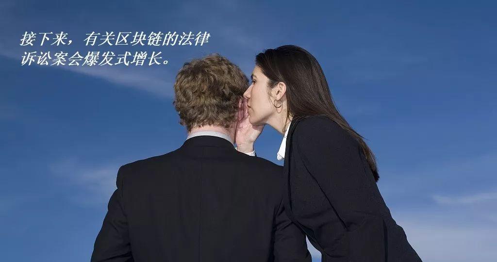 诈骗中国人70亿的海外区块链项目正在大暴雷
