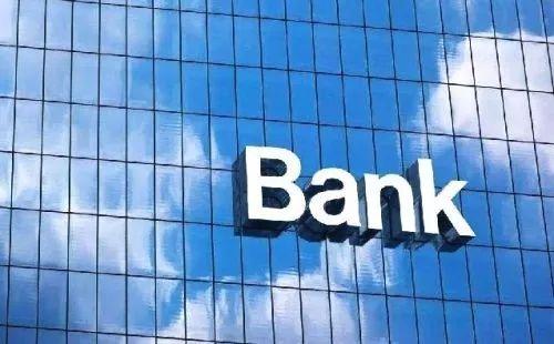 香港开启首家虚拟银行试营业,预计明年上半年全部开业