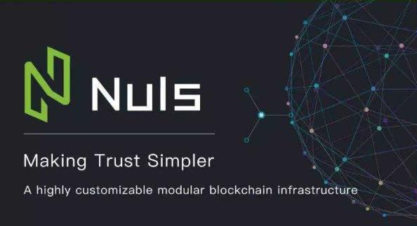 NULS回应「200万代币被盗」:20日发生,攻击者或为熟悉Nuls底层的人