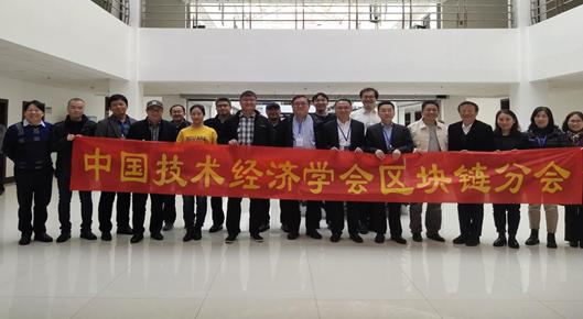 火币中国百场巡讲结束,区块链之光有望辐射更多行业