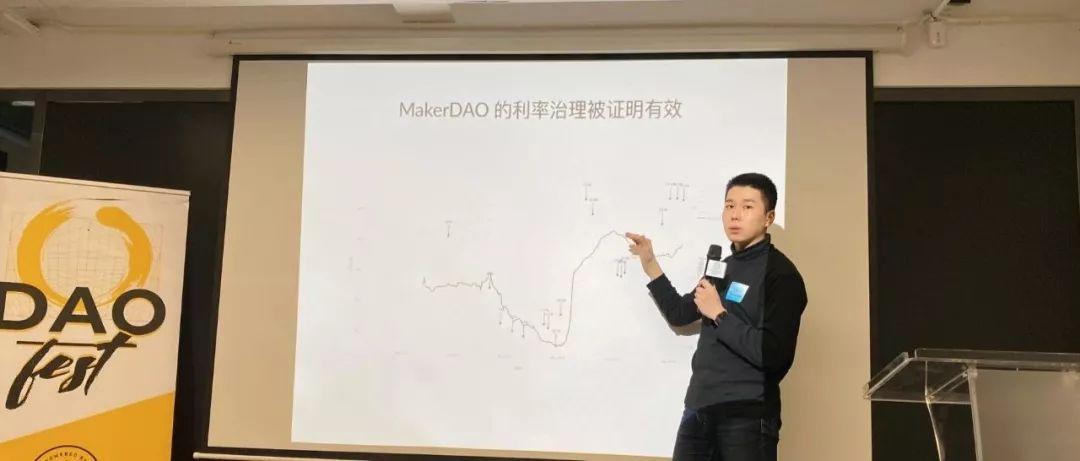 8家涉嫌发币企业被约谈;MakerDAO完成2750万美元融资   区块客周刊